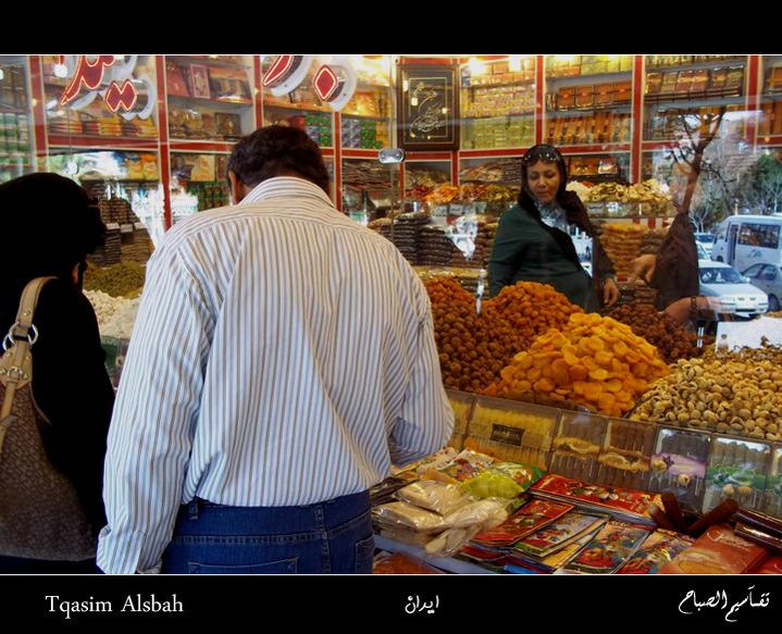 643797 المسافرون العرب الجمهوريه الاسلاميه ايران