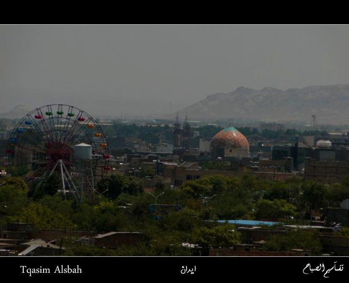 643931 المسافرون العرب الجمهوريه الاسلاميه ايران