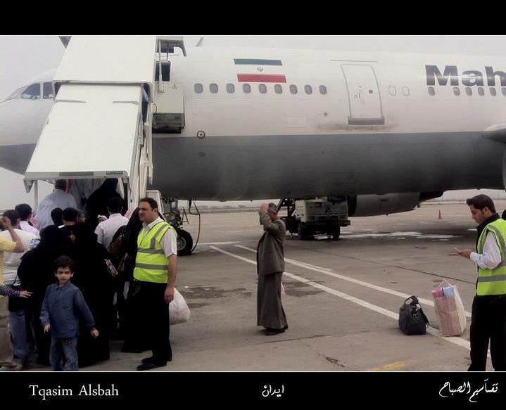 644001 المسافرون العرب الجمهوريه الاسلاميه ايران