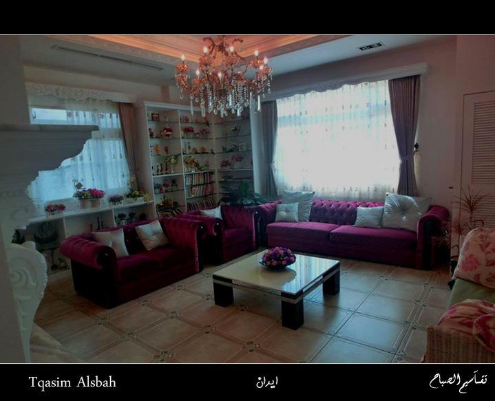 644061 المسافرون العرب الجمهوريه الاسلاميه ايران