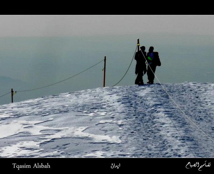 644151 المسافرون العرب الجمهوريه الاسلاميه ايران