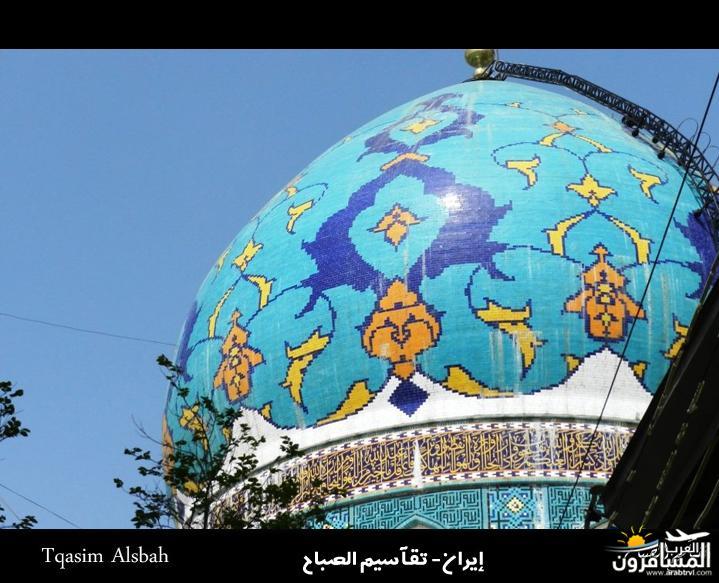 644212 المسافرون العرب الجمهوريه الاسلاميه ايران