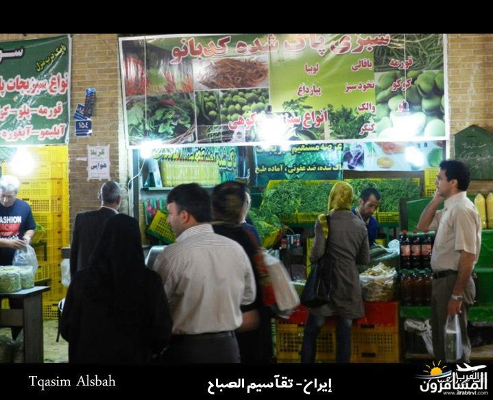 644220 المسافرون العرب الجمهوريه الاسلاميه ايران