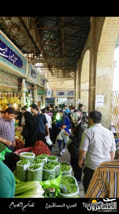 644231 المسافرون العرب الجمهوريه الاسلاميه ايران