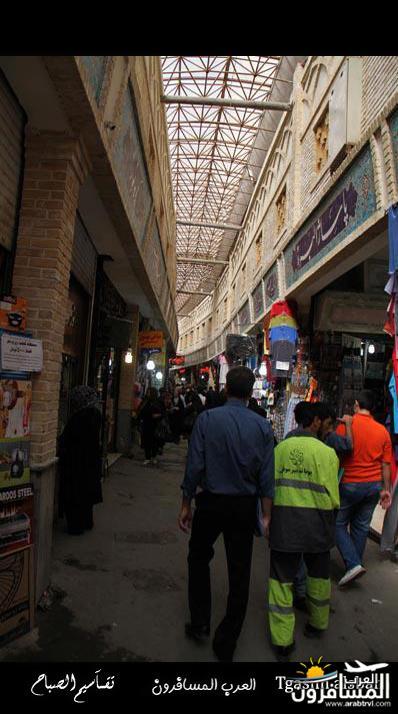 644237 المسافرون العرب الجمهوريه الاسلاميه ايران