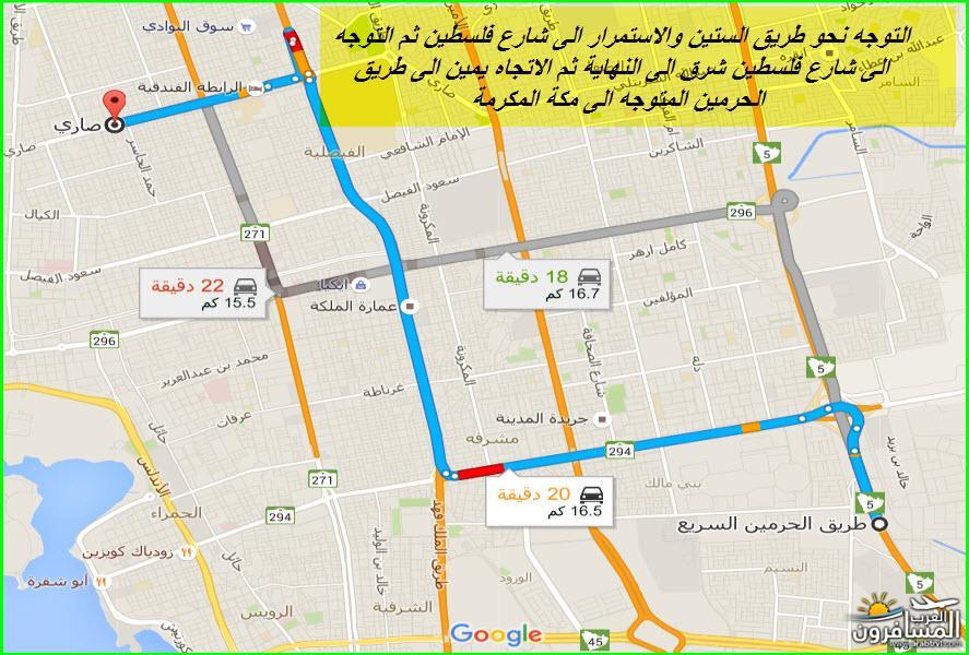 652330 المسافرون العرب شارع صاري جدة