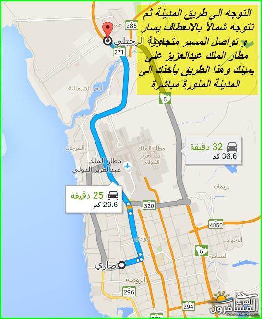 652331 المسافرون العرب شارع صاري جدة
