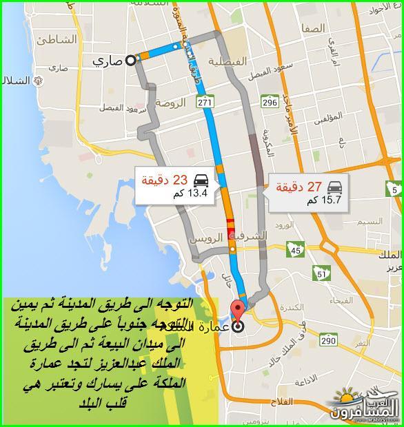 652332 المسافرون العرب شارع صاري جدة