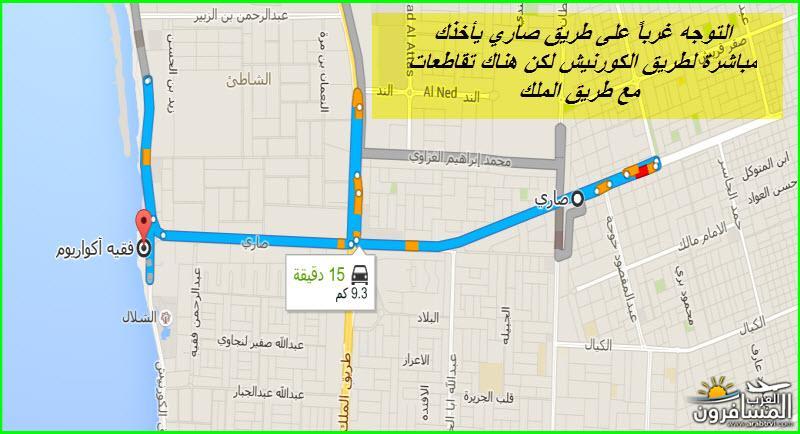 652333 المسافرون العرب شارع صاري جدة
