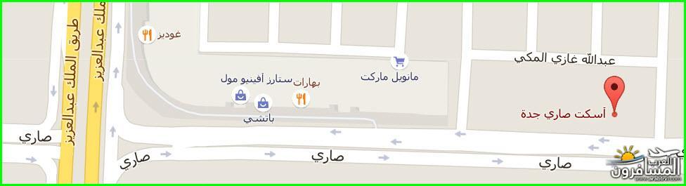 652334 المسافرون العرب شارع صاري جدة