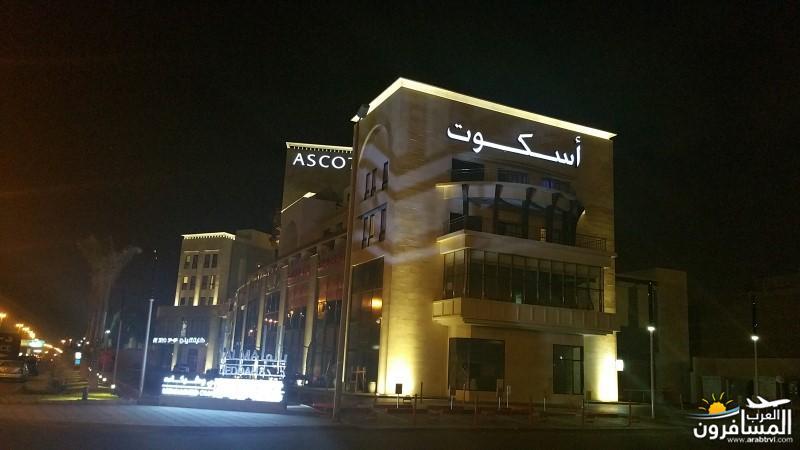 652335 المسافرون العرب شارع صاري جدة