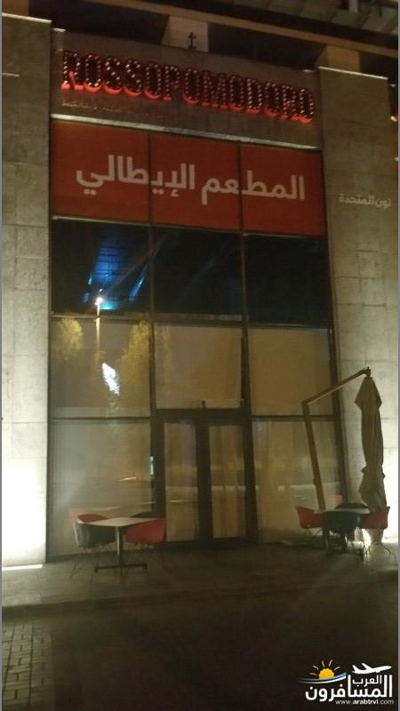 652344 المسافرون العرب شارع صاري جدة