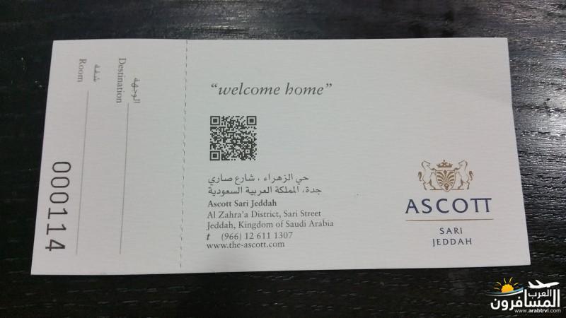 652345 المسافرون العرب شارع صاري جدة