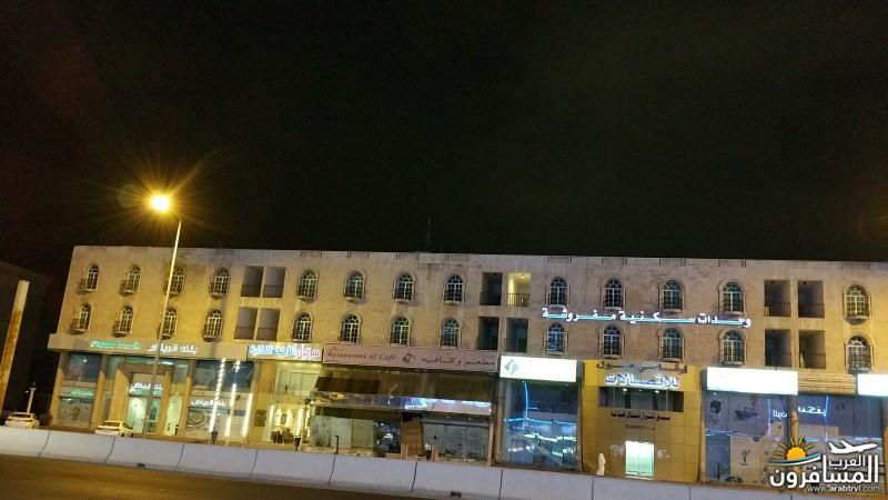 652346 المسافرون العرب شارع صاري جدة