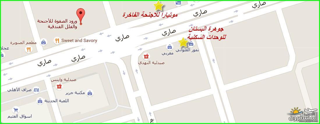 652347 المسافرون العرب شارع صاري جدة