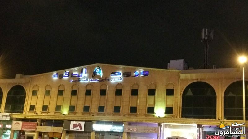 652361 المسافرون العرب شارع صاري جدة