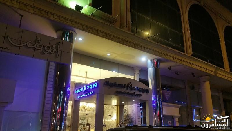 652363 المسافرون العرب شارع صاري جدة