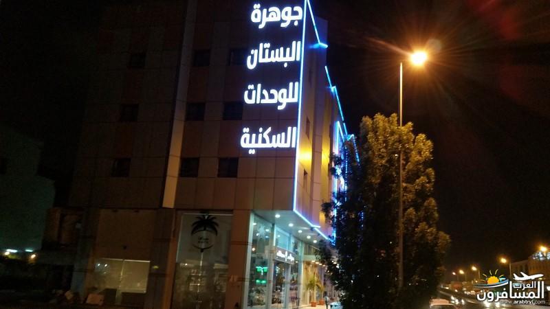 652368 المسافرون العرب شارع صاري جدة