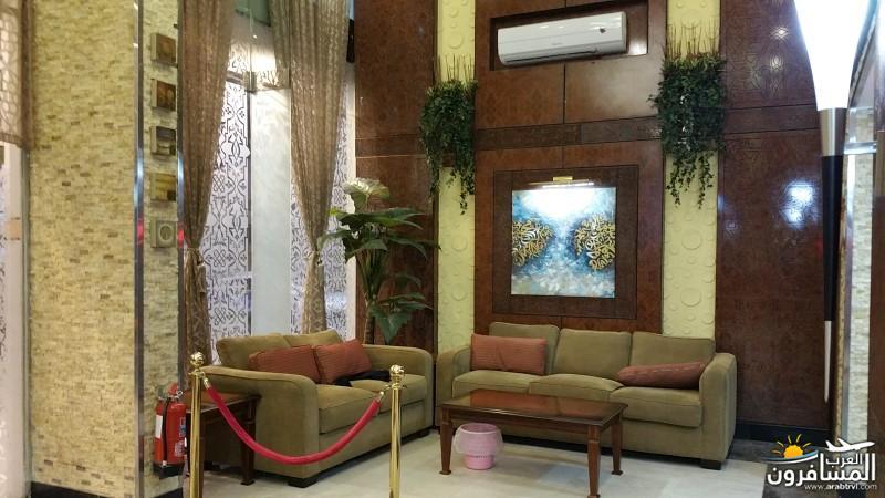 652378 المسافرون العرب شارع صاري جدة