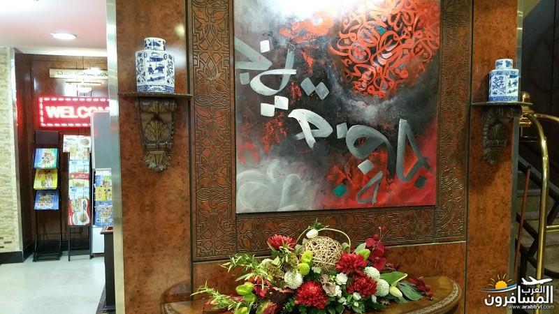 652380 المسافرون العرب شارع صاري جدة