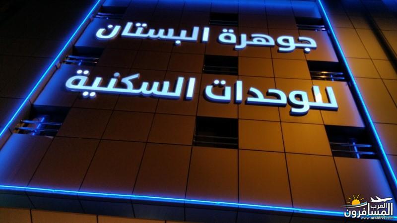 652381 المسافرون العرب شارع صاري جدة