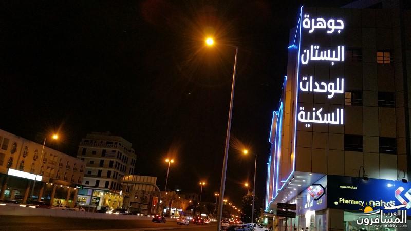 652382 المسافرون العرب شارع صاري جدة