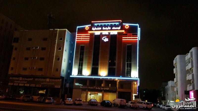 652385 المسافرون العرب شارع صاري جدة