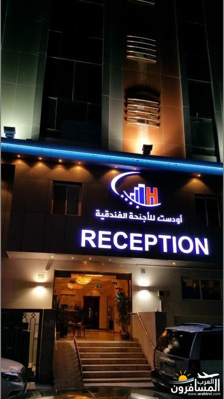 652387 المسافرون العرب شارع صاري جدة