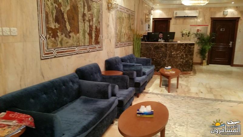 652388 المسافرون العرب شارع صاري جدة