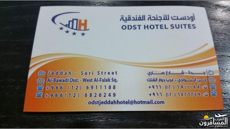652397 المسافرون العرب شارع صاري جدة