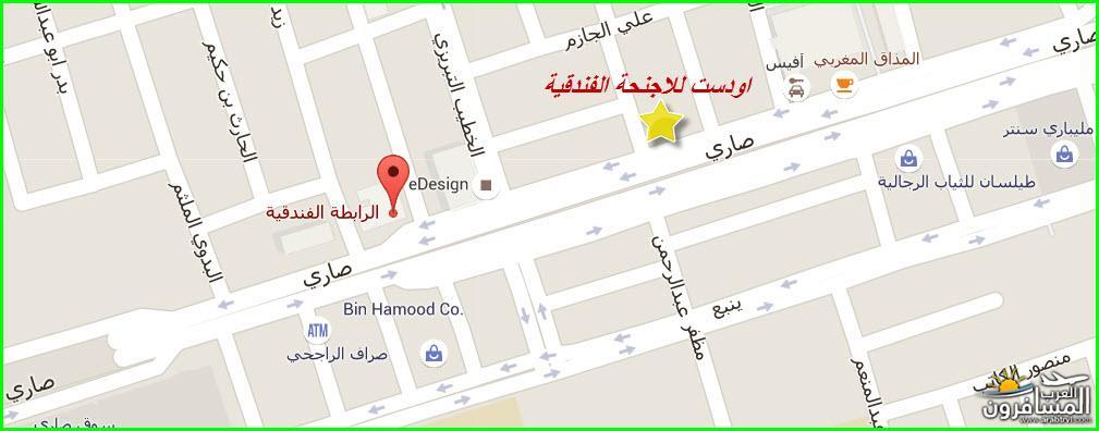 652398 المسافرون العرب شارع صاري جدة