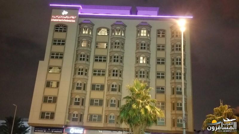 652399 المسافرون العرب شارع صاري جدة