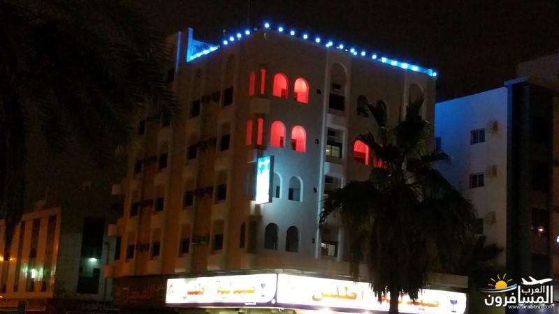 652416 المسافرون العرب شارع صاري جدة