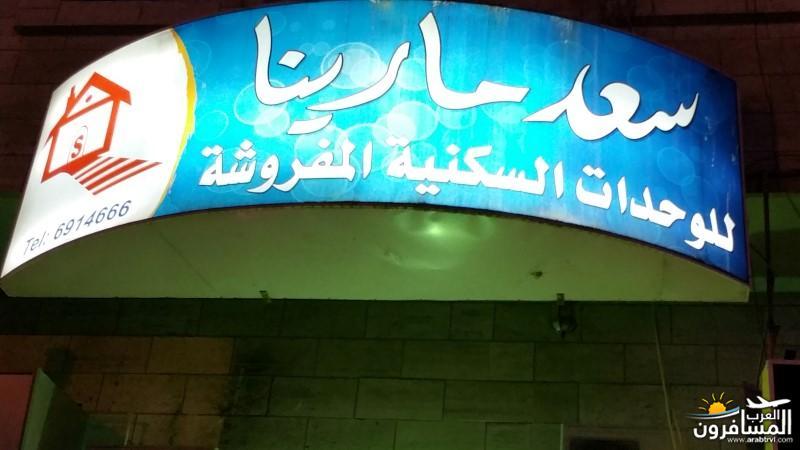 652417 المسافرون العرب شارع صاري جدة