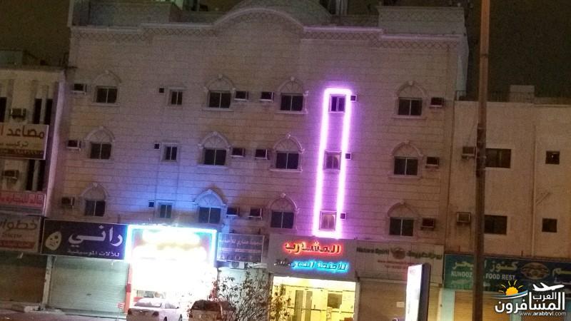 652419 المسافرون العرب شارع صاري جدة