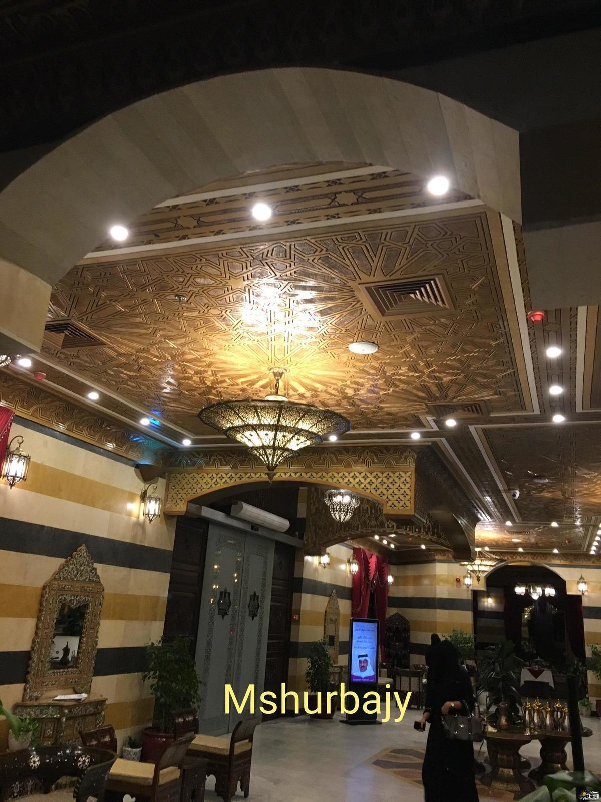 652485 المسافرون العرب مطعم رواق الأمويين في جدة