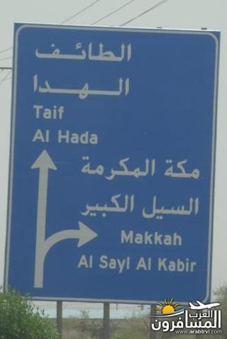 655105 المسافرون العرب نبذة عن الميقات