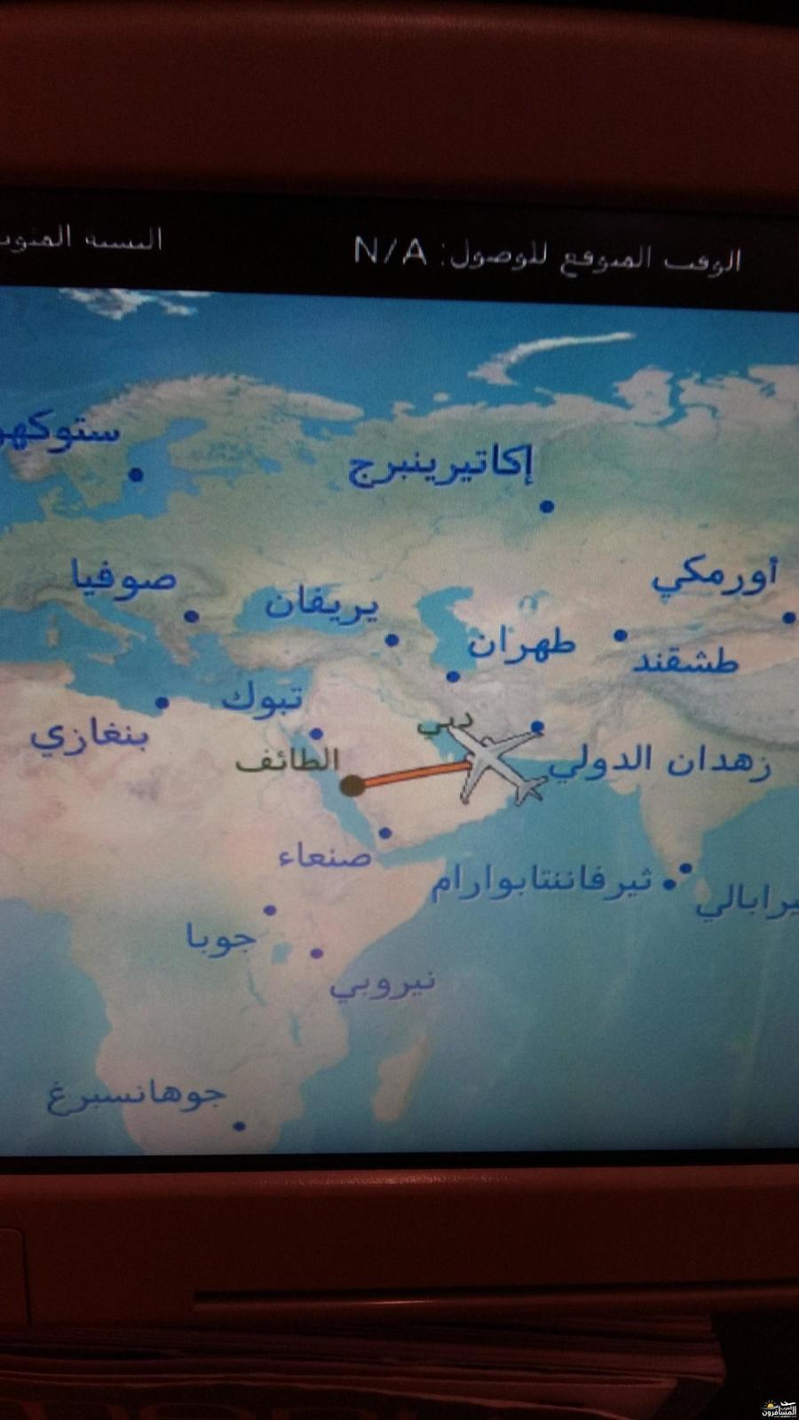 655151 المسافرون العرب نبذة عن الميقات