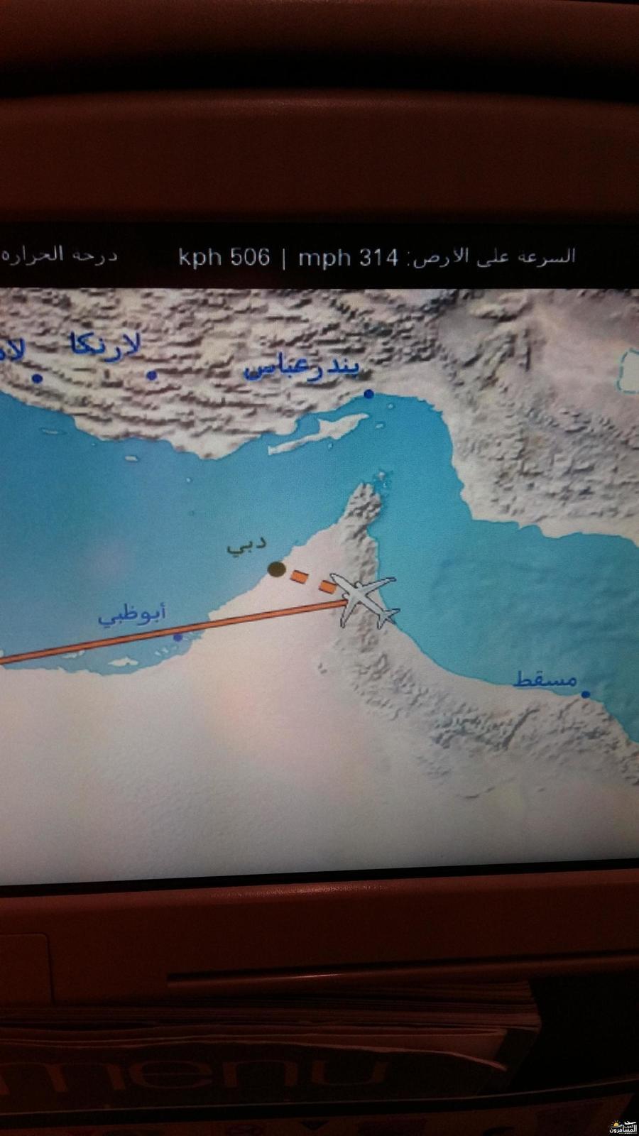 655152 المسافرون العرب نبذة عن الميقات