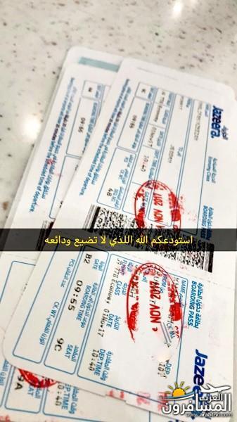 655159 المسافرون العرب أجمل البقاع..مكة