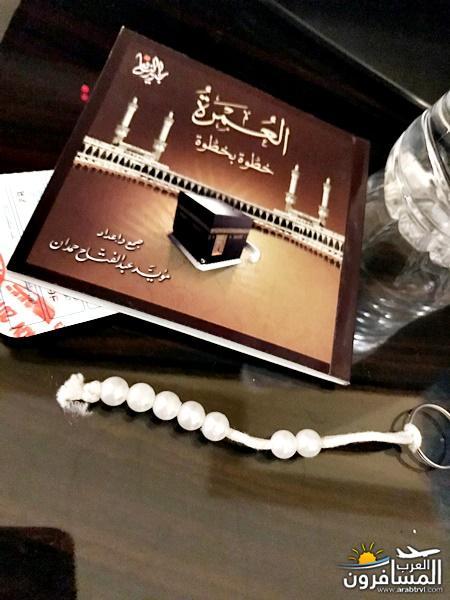 655162 المسافرون العرب أجمل البقاع..مكة
