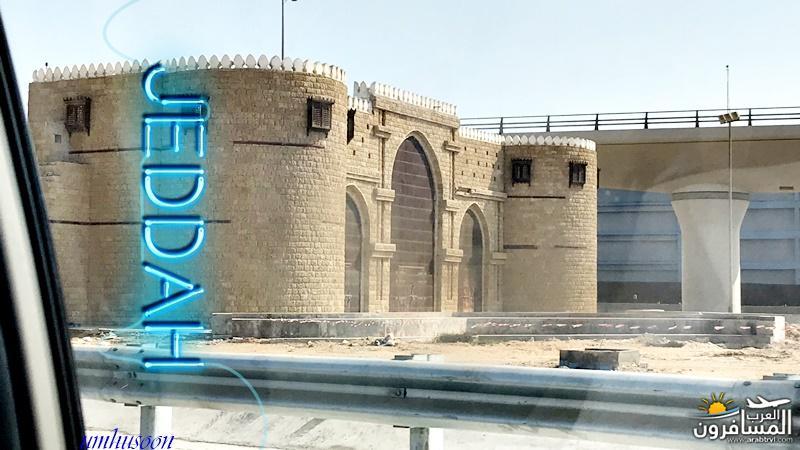 655177 المسافرون العرب أجمل البقاع..مكة