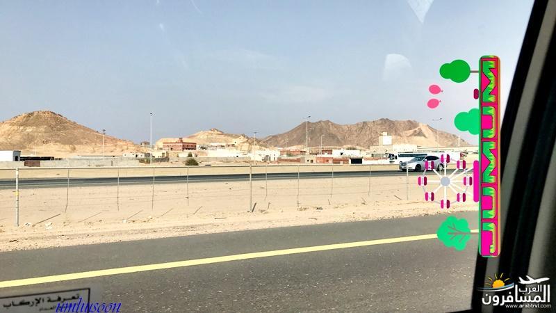 655181 المسافرون العرب أجمل البقاع..مكة