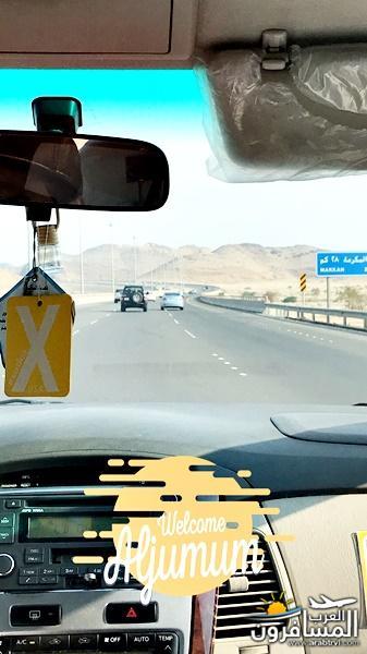 655182 المسافرون العرب أجمل البقاع..مكة