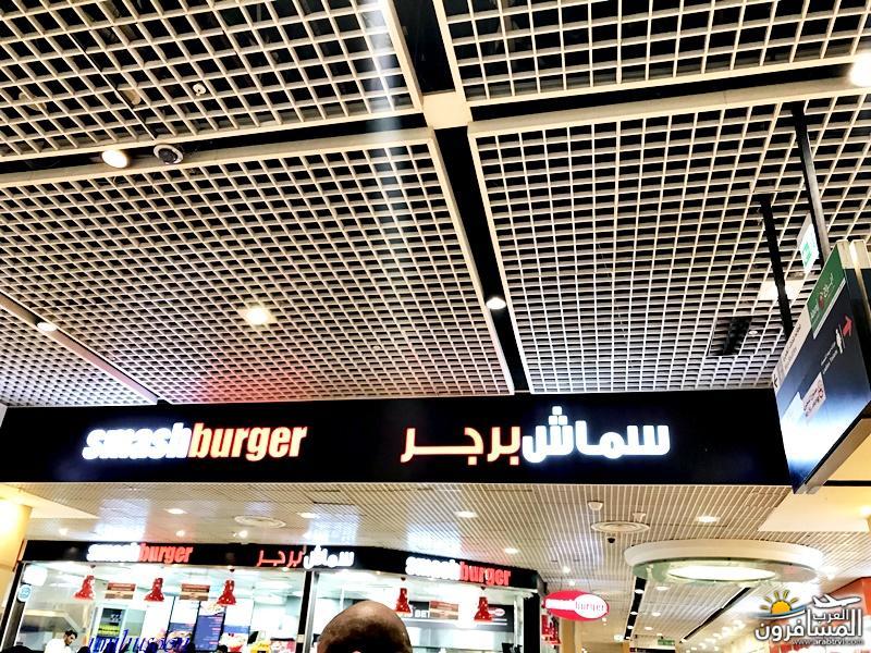 655214 المسافرون العرب أجمل البقاع..مكة