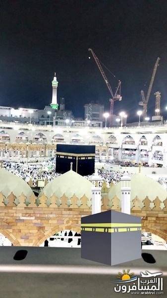 655230 المسافرون العرب أجمل البقاع..مكة