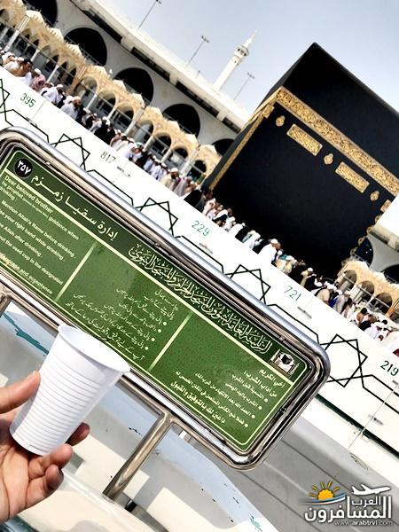 655270 المسافرون العرب أجمل البقاع..مكة