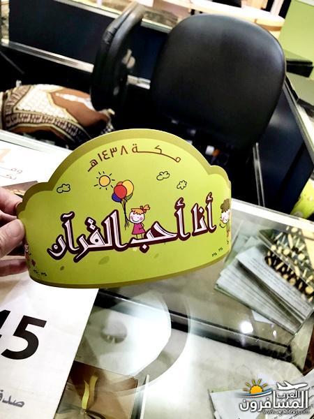 655279 المسافرون العرب أجمل البقاع..مكة