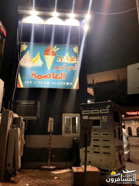 655333 المسافرون العرب أجمل البقاع..مكة