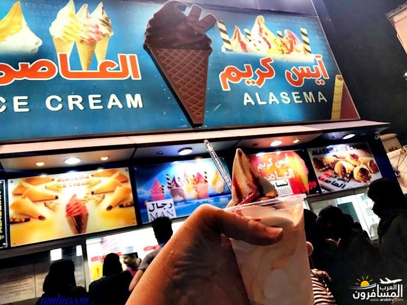 655334 المسافرون العرب أجمل البقاع..مكة
